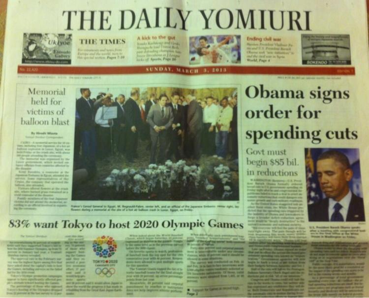 The Daily Yomiuri - Tokyo 2020