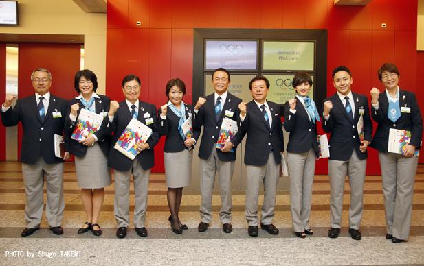 Délégation Tokyo 2020 - Lausanne - 03 juillet 2013
