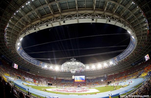 Moscou 2013 - Cérémonie d'ouverture