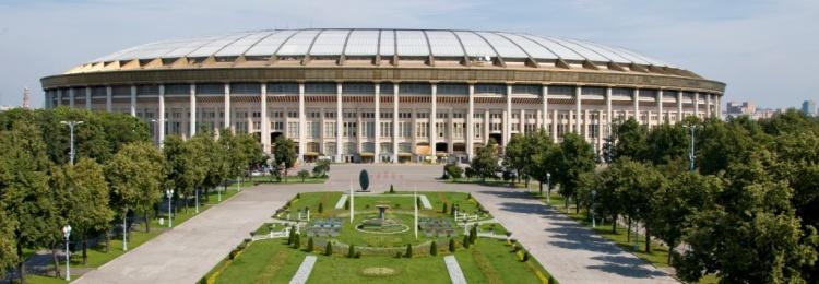 Stade Loujniki