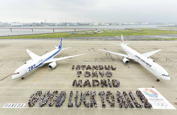 Tokyo 2020 - Good Luck