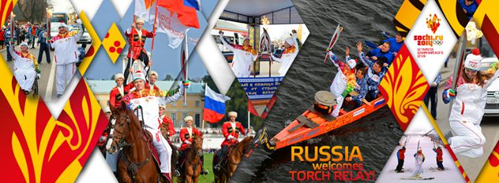 Sochi 2014 - Torch Relay
