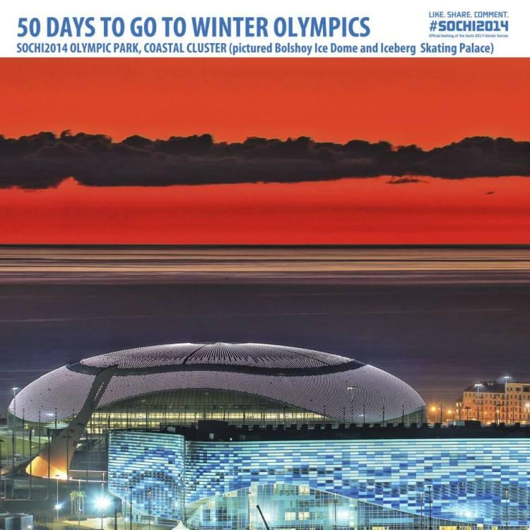 Sochi 2014 - Parc Olympique - nuit
