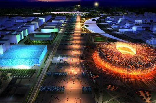 Parc Olympique - Pékin 2008