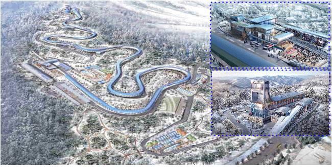 Centre Olympique des sports de glisse - PyeongChang 2018