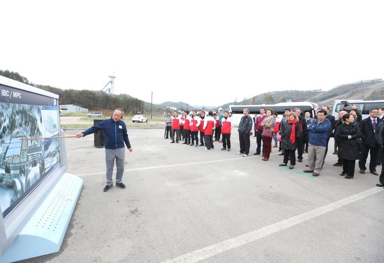 PyeongChang 2018 - visite de la Commission de Coordination - avril 2014 bis
