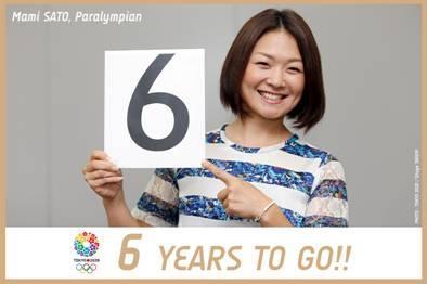 Tokyo 2020 - Mami Sato 6 years