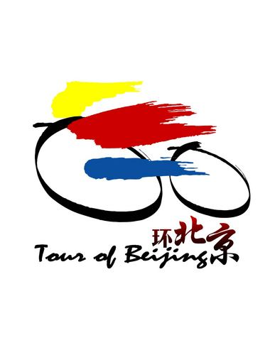 Pékin 2022 - logo Tour of Beijing