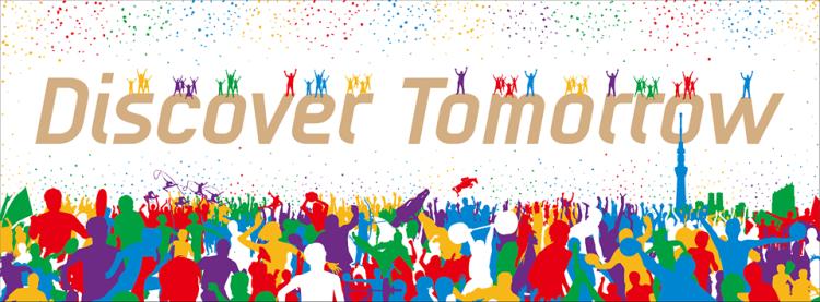 Tokyo 2020 - Discover Tomorrow