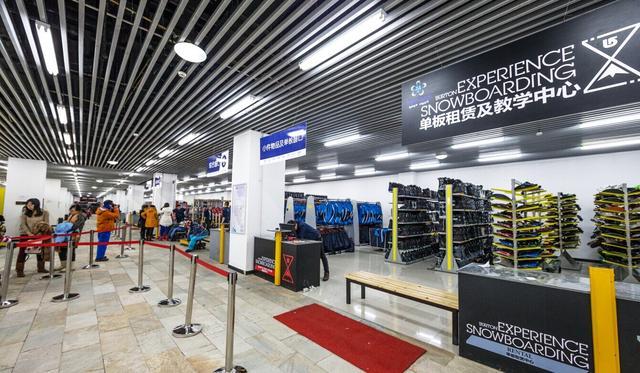 Pékin 2022 - snowboard