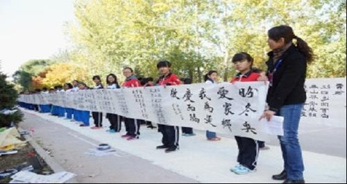 Pékin 2022 - banderole