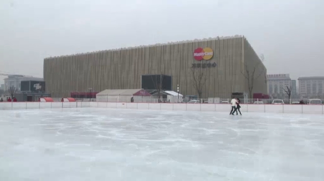 Pékin 2022 - parc à glace