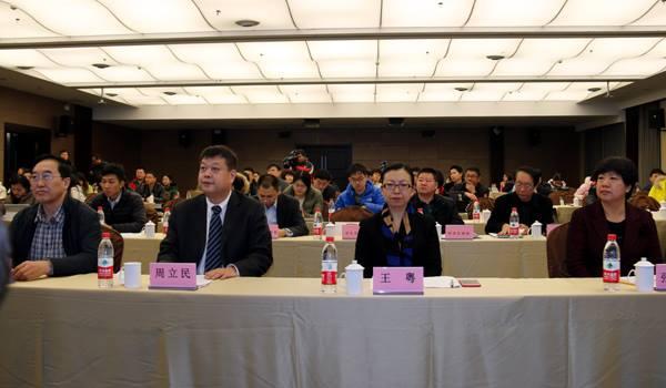 Beijing 2022 - réunion de travail - 03 janvier 2015