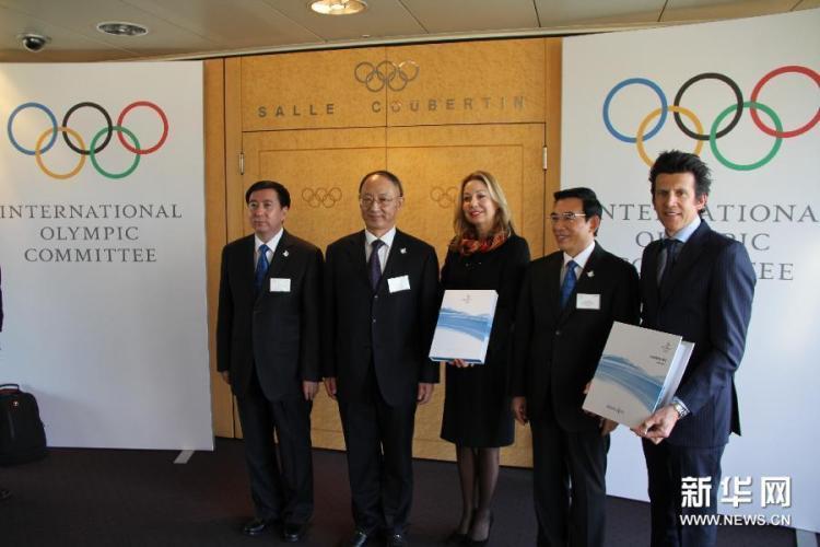 Pékin 2022 et les officiels du CIO