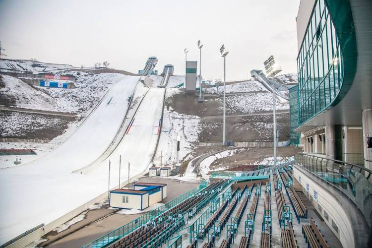 Almaty 2022 - saut à ski