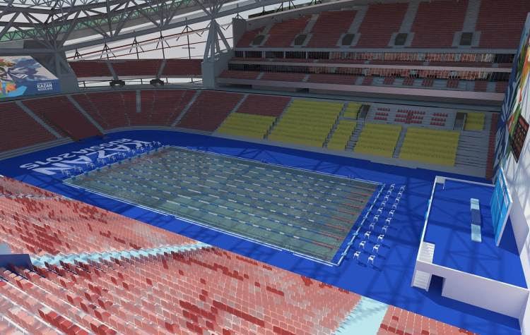 Kazan 2015 - stade