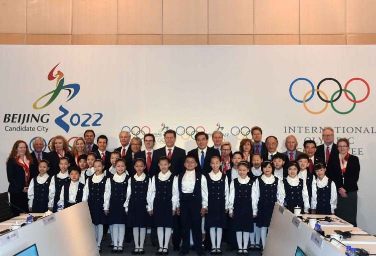 Pékin 2022 - conférence 28 mars 2015 - officiels