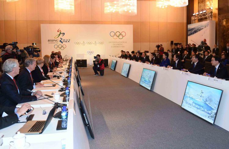 Pékin 2022 - Réunion