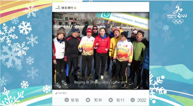 Pékin 2022 - clip vidéo