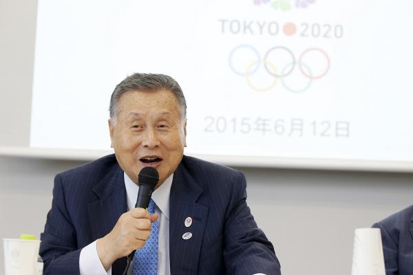 Yoshiro Mori, Président du Comité d'Organisation des JO 2020 (Crédits - Tokyo 2020)