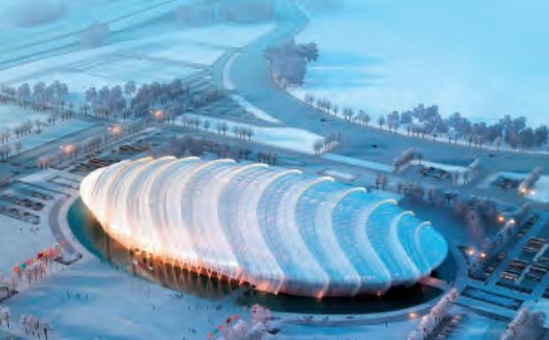 Visuel de l'Anneau de patinage de vitesse (Crédits - Pékin 2022)