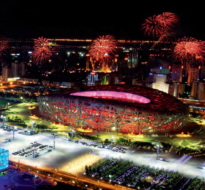 Vue du Nid d'Oiseau lors des Jeux d'été de 2008 (Crédits - Pékin 2022)