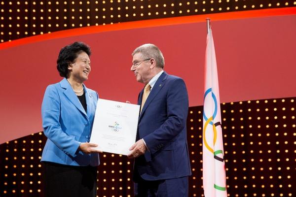 La vice-Premier Ministre, Liu Yandong, et le Président du CIO, Thomas Bach (Crédits - CIO / Ubald Rutar)