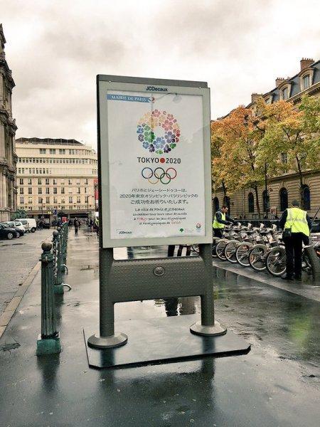 Des affiches, aux couleurs de Tokyo 2020 et annonçant la venue du Gouverneur de Tokyo, ont été disposées dans plusieurs lieux de Paris (Crédits - Page officielle Twitter de Anne Hidalgo)