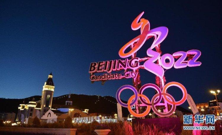 (Crédits - Pékin 2022)
