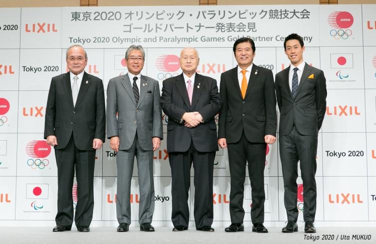 (Crédits - Tokyo 2020 / Uta Mukuo)