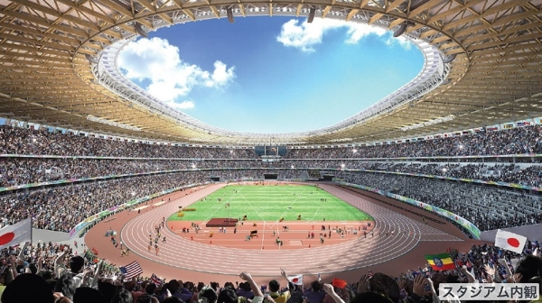 Visuel du futur Stade Olympique de Tokyo 2020 (Crédits – Kengo Kuma / Japan Sport Council)