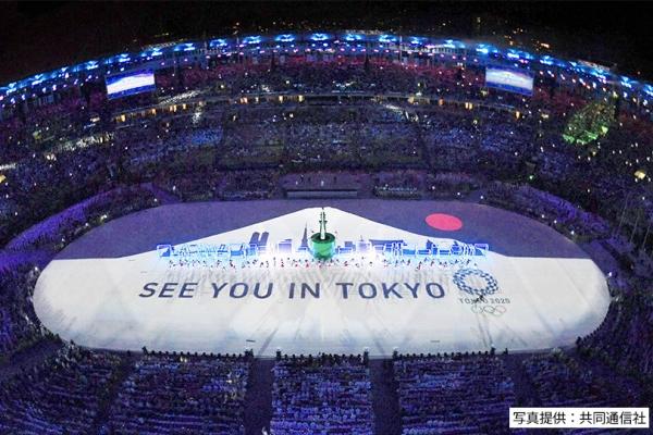 Cérémonie de clôture des Jeux de Rio 2016 (Crédits - Tokyo 2020)
